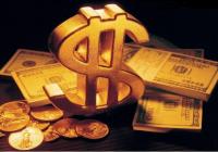 怎样投资外汇黄金,银行买黄金靠谱吗